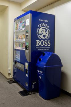 LEDつきのエコ自販機は災害時の飲み物の備蓄として利用できます